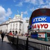 Tableau photographie urbain Picadilly Circus